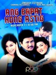 Watch Ang Erpat Kong Astig (1998)