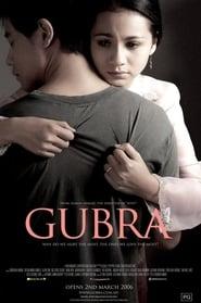 Gubra (2006)