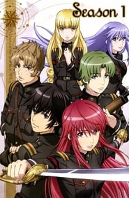 Alderamin on the Sky streaming vf poster
