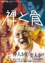 Zen and Bones