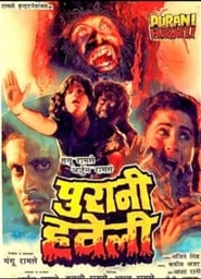 Purani Haveli 1989 Hindi Movie AMZN WebRip 400mb 480p 1.2GB 720p 4GB 10GB 1080p