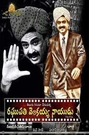 Raghupathi Venkaiah Naidu Telugu Full Movie