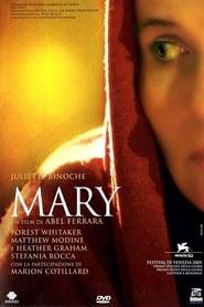 فيلم Mary مترجم