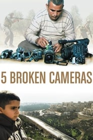 Poster for Five Broken Cameras