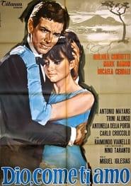 How Do I Love You? (1966)