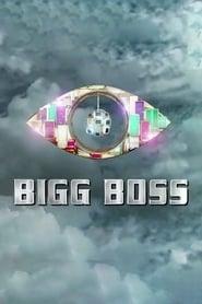 ಬಿಗ್ ಬಾಸ್ saison 01 episode 01