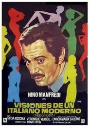 Visiones de un italiano moderno 1969