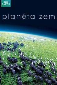 Planeta Země: Season 1