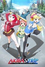 Akiba's Trip The Animation (ภาค1) ซับไทย ตอนที่ 1