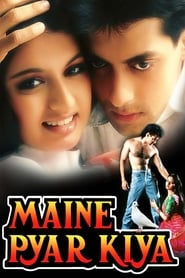 Maine Pyar Kiya 1989 Hindi Movie BluRay 500mb 480p 1.7GB 720p 5GB 15GB 19GB 1080p