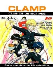Clamp School Detectives 1997