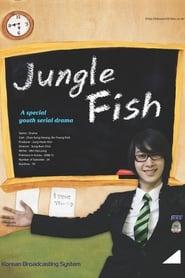 Jungle Fish 1 (2008)