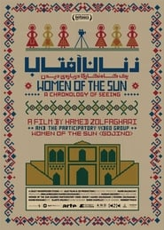 Women of the Sun: A Chronology of Seeing