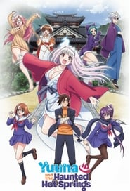 Yuuna and the Haunted Hot Springs poster