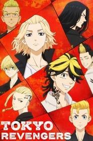 Poster Tokyo Revengers 2021
