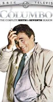 Columbo: Murder Under Glass