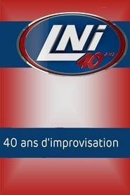 LNI : 40 ans d'improvisation (2017)