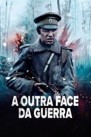 A Outra Face da Guerra