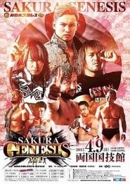 NJPW Sakura Genesis 2017