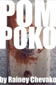 pom poko (2021)