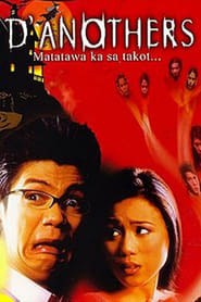 Watch D' Anothers (2005)