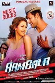 Ambala (Aambala) (2016) Hindi Dubbed