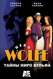 A Nero Wolfe Mystery en streaming
