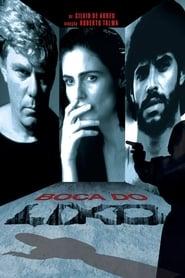 Boca do Lixo 1990