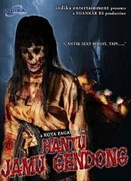 Hantu Jamu Gendong (2009)