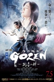 GOZEN: The Sword of Pure Romance (2019)