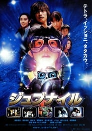 Juvenile (2000)