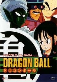 Dragon Ball: Temporada 9