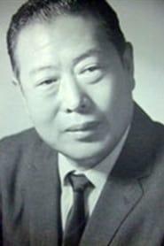 Miao Ching