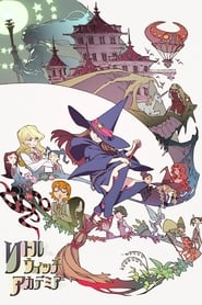 Poster Little Witch Academia 2013