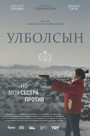 Ulbolsyn (2020)