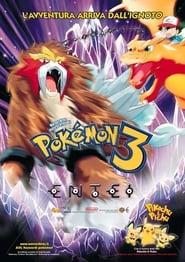 Pokémon 3 – L'incantesimo degli Unown