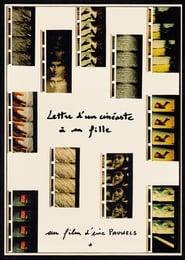 Lettre d'un cinéaste à sa fille 2000