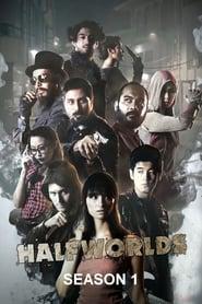 Halfworlds (2016) poster