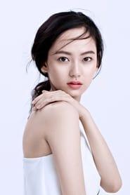 Yusi Chen