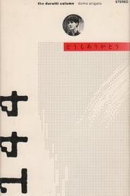The Durutti Column: Domo Arigato 1985