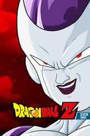 Dragon Ball Z saison 3 streaming vf