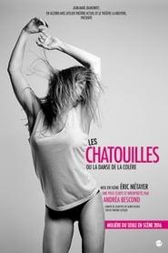 Andréa Bescond – Les Chatouilles ou La Danse de la colère (2019)