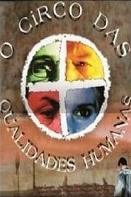O Circo das Qualidades Humanas (2000)