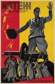 Мятеж 1929