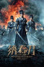 Brotherhood of Blades [2014]