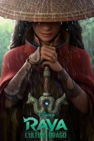 Raya e l'ultimo drago 2021