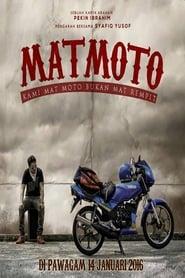 Mat Moto: Kami Mat Moto Bukan Mat Rempit