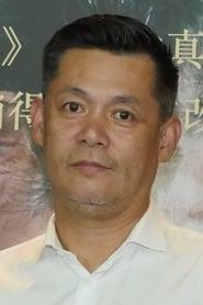 Tiger Wang
