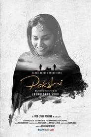 Pakshi (2018)