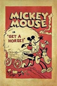 ミッキーのミニー救出大作戦 2013